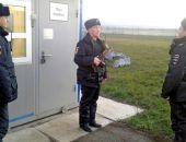 Подстанцию «Кафа» охраняет Росгвардия