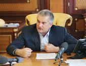 Аксёнов предложил министру транспорта парабеллум и электрошокер