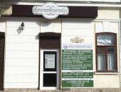 В Феодосии закрылся кооператив «Центральная сберкасса»