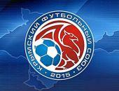 Обнародован календарь второй половины чемпионата Крыма по футболу