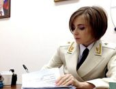 Поклонская пришла на заседание Госдумы в парадном кителе прокурора в честь праздника