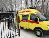 ЧП в школе в Перми: пострадали 15 человек
