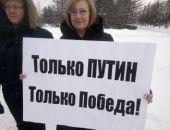 Власти столицы Крыма не разрешили провести пикет «Путин – наш президент» на площади Ленина