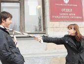 В России предлагают приравнивать пять лет сожительства к браку