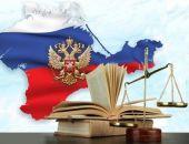 Керчанин получил условный срок за разжигание ненависти к русским и хранение тротила