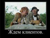Мошенники, которые представлялись сотрудниками банка, обманули в Крыму более 40 человек