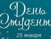 Студенты смогут в Татьянин день бесплатно посетить музеи Феодосии