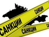 Подрядчики строительства трассы «Таврида» и строящихся в Крыму ТЭС попали под санкции США