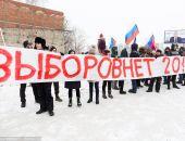 Акции сторонников Навального прошли в Томске, Хабаровске, Кемерово и Новосибирске