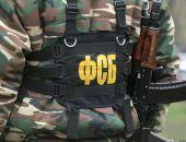 Сотрудники ФСБ провели обыск в офисе «Севавтодора»