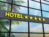 """В Крыму гостиниц, которые получили """"звезды"""", теперь более 100"""
