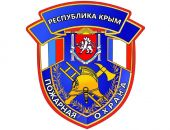 В посёлке Приморский тушили загорание в заброшенной трансформаторной подстанции
