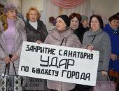 Бунт трудового коллектива: Санаторий «Восход» под угрозой закрытия (видео)