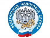 Более 100 миллиардов рублей доходов бюджета обеспечили налоговые органы Крыма в 2017 году