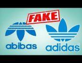 В магазинах Керчи изъяли поддельную одежду известных спортивных брендов