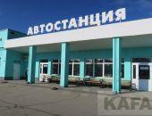 Будни феодосийского автовокзала