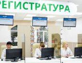 """В Крыму появятся """"Бережливые поликлиники"""""""