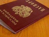 Чтобы возлюбленная от него не ушла, крымчанин украл у девушки паспорт