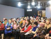 В картинной галерее Айвазовского прошло третье собрание киноклуба