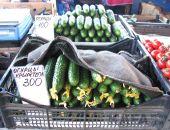 В Феодосии подорожали овощи