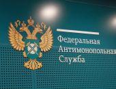 ФАС пригрозила штрафами МТС и «Мегафону» за высокие тарифы в Крыму