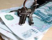 Власти Севастополя считают нужным давать приезжим чиновникам деньги на приобретение жилья
