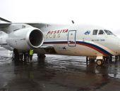 В Подмосковье разбился рейсовый самолет, на борту было 71 человек