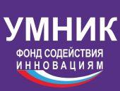 Семь студентов крымских вузов получили гранты по 500 тыс. рублей на свои инновационные проекты