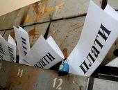 За капремонт в Крыму платят 43% жителей, но даже если заплатят все, то денег не хватит