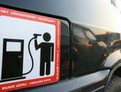 ФАС обещает снизить крымские цены на бензин до уровня московских