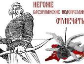Крымским школам запретили праздновать День всех влюбленных