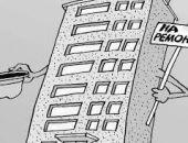 Стало известно, сколько денег нужно на капремонт всех многоэтажек в Крыму
