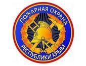 В Крыму на пожаре в Евпатории спасены два человека, – МЧС