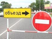 Завтра днём в Феодосии улица Челнокова будет закрыта для проезда