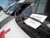 Феодосийская станция скорой медпомощи получила два новых автомобиля