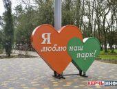 Два крымских парка и придомовая территория вошли во всероссийский реестр лучших проектов