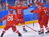Российские хоккеисты завоевали золото Олимпиады-2018, сегодня закрытие игр