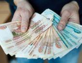 Председателю горсовета Керчи увеличили зарплату на 60 процентов – до 72,5 тыс. рублей