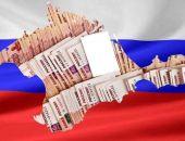 Константинов пояснил, почему федеральные субсидии Крыму в 2018 году сократили на 5,4 млрд руб.