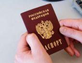 В Госдуме предлагают упростить получение гражданства РФ для некоторых крымчан