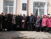 В Феодосии установили мемориальную доску Евгению Евтушенко