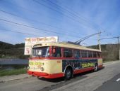 По Крыму будет ездить троллейбус с кожаным салоном и баром