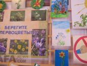В феодосийской школе №3 провели экологический праздник «Берегите первоцветы!» (видео)