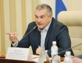 Симферополь приостанавливает выплату дотаций Феодосии