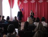 Сотрудники полиции провели «Урок права» для феодосийских школьников