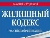 В Крыму пытались зарегистрировать двойника феодосийского МУП «ЖЭК №5»