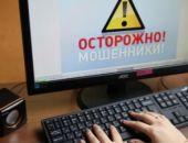 Феодосийская интернет-мошенница получила условный срок