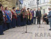 В Феодосии прошел концерт в честь годовщины воссоединения Крыма с Россией (видео):фоторепортаж