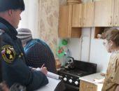 В Крыму МЧС начало массовые проверки газового оборудования в многоэтажках