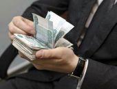 В Крыму директор МУПа незаконно повысил себе зарплату и получил за это уголовное дело